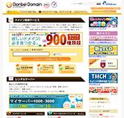 Gonbei Domain