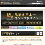gonbei_domain