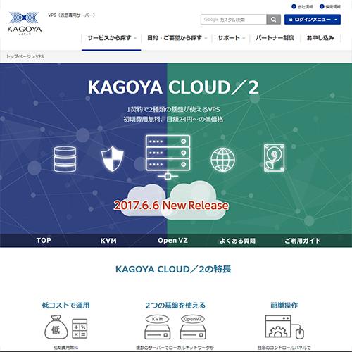 kagoyavps