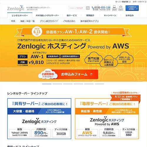 Zenlogic(ゼンロジック)