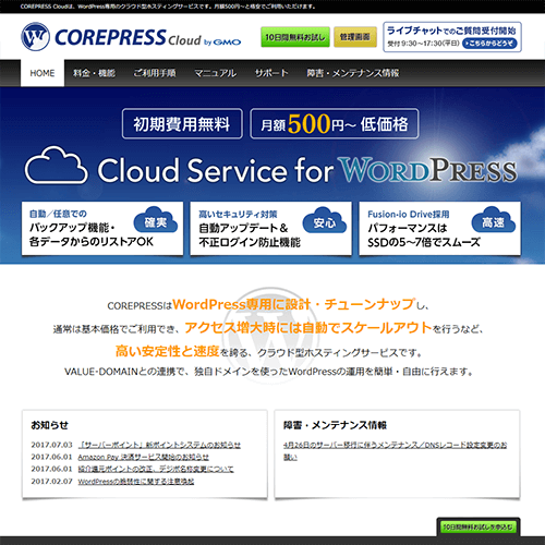 COREPRESS_cloud